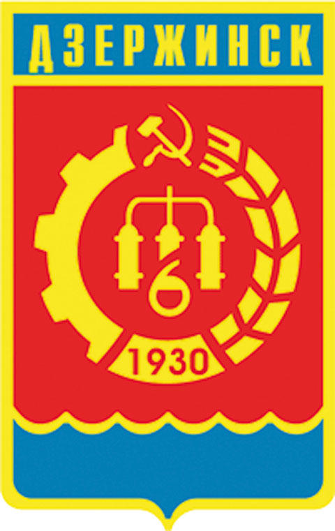 http://www.htpnn.ru/data/pages/catalogue1/images/Coat_of_Arms_of_Dzerzhinsk.jpg